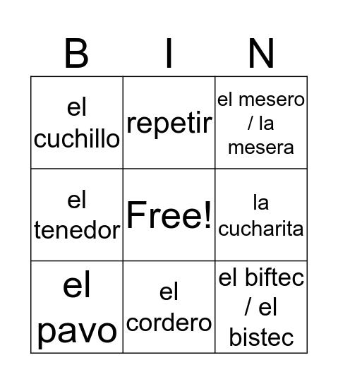 En El Restaurante Bingo Card