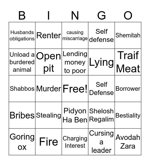 Parsha Bingo  Bingo Card