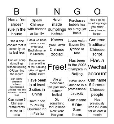 Mandarin Language Table Bingo Card