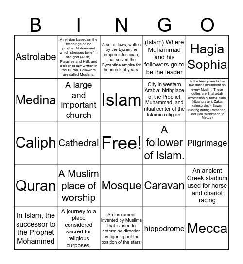 Byzantine Bingo Card