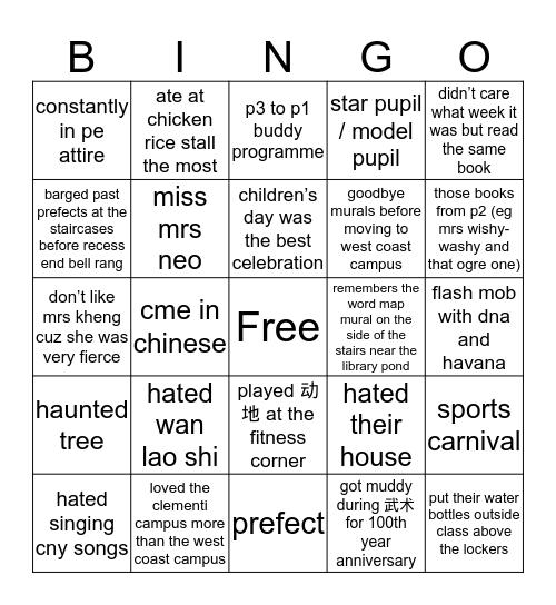 nan hua primary schoobingo  Bingo Card