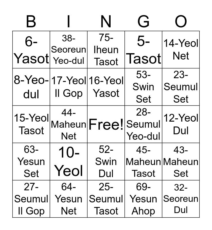 Jinhaeng Bingo Card