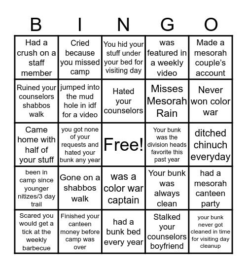 Camp Mesorah Bingo Card