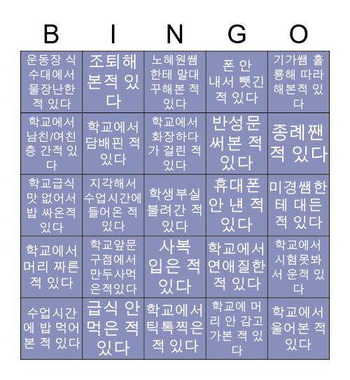 봉명 bingo Card