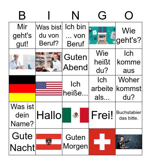 Deutsch in Zeiten der Quarantäne Bingo Card