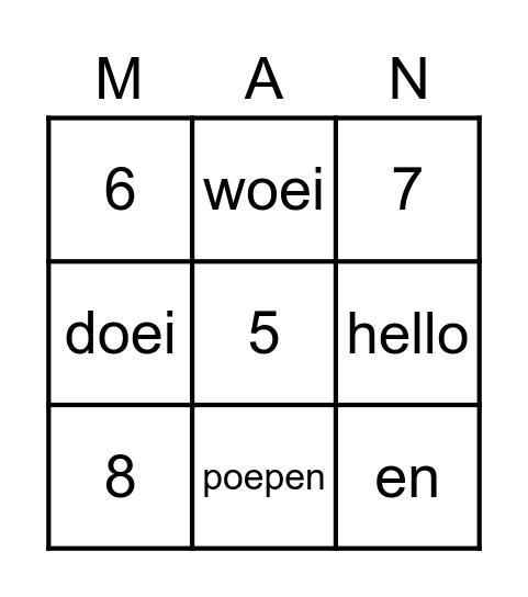 Bingo Bingo Bingo Card