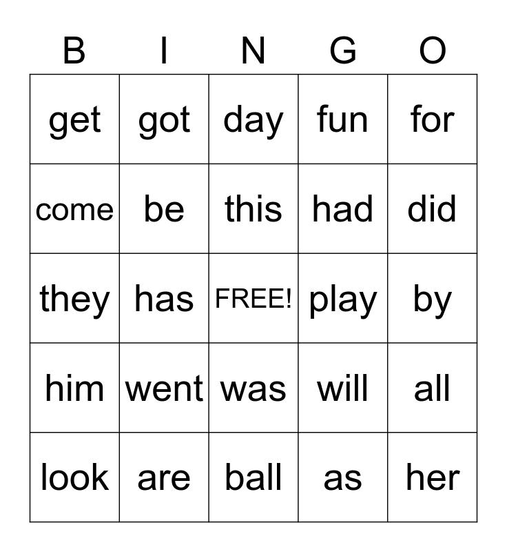 Sight Word Bingo Card
