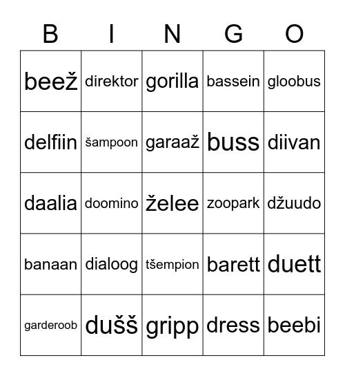 Võõrsõnade bingo, Võõrsõnade BINGO, BINGO, BINGO , võõrsõnade BINGO, VÕÕRSÕNAD, Võõrsõnade pingo, Võõrsõnade Bingo Card