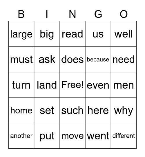 Sight Word 2 Bingo Card