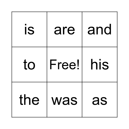 Trick Words (1), BINGO Card