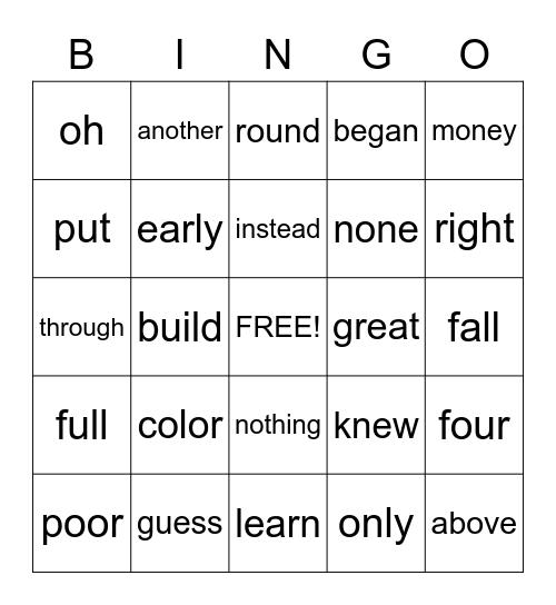 High Frequency Words Unit 5 Bingo Card