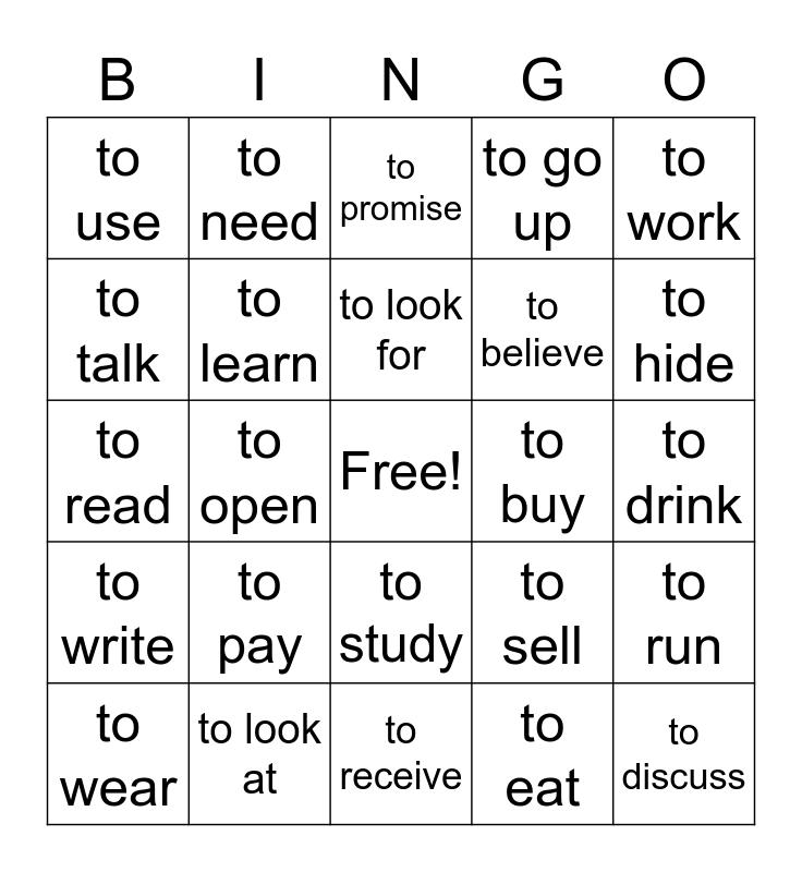 Verbs Bingo Card
