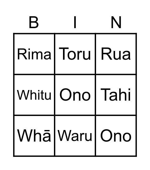 ANĀ IA! Bingo Card