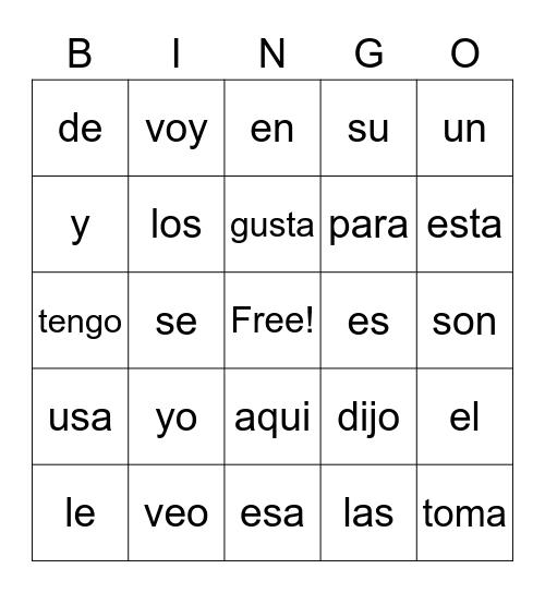 Palabras De Vista Bingo Card