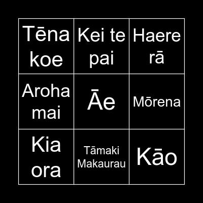 TE WIKI O TE REO MĀORI Bingo Card