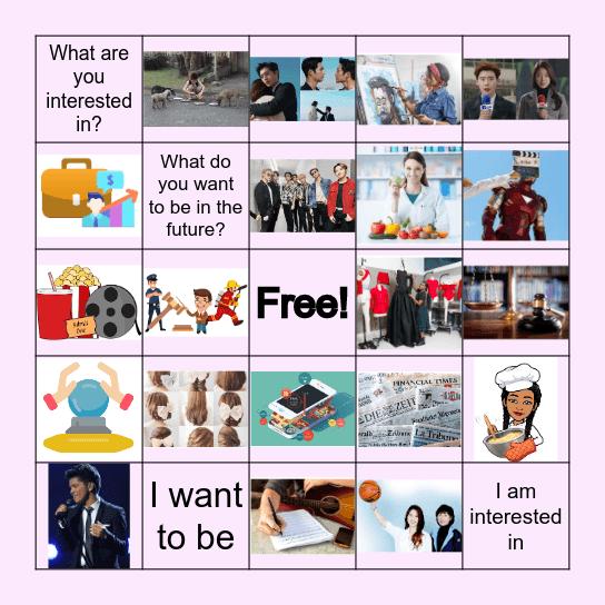 My Future Dream Bingo Card