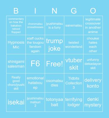 Ososan Season 3 Bingo Card