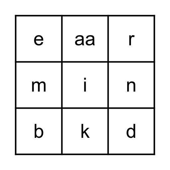 LETTERBINGO - GROEP 3 Bingo Card