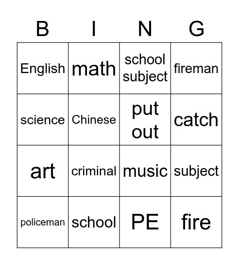 Bingo! Bingo Card