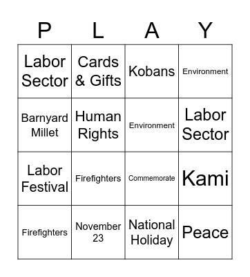 Japanese Thanksgiving Bingo Card