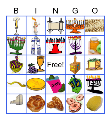 Gan Bingo! Bingo Card