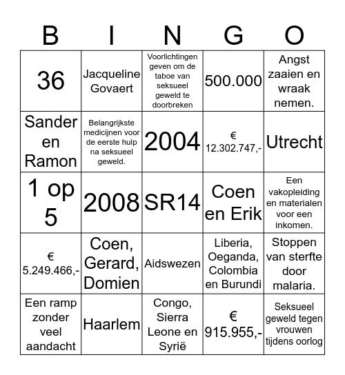 Serieus Request Bingo Card