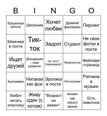 HOSPITAL FRIENDS Bingo Card