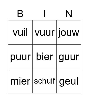 eu, ui, uu, ie, ou Bingo Card