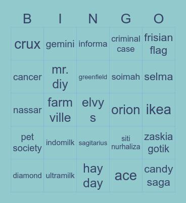 nana Bingo Card