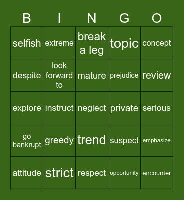 ㄇ Bingo Card