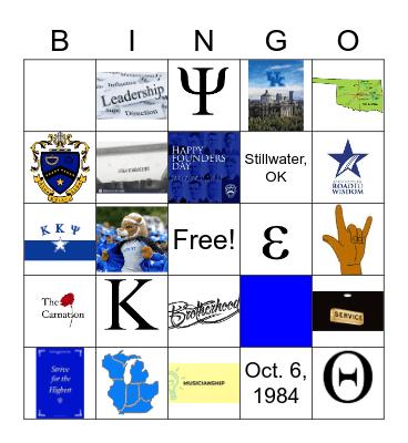 Big - Little Reveal Bingo Card