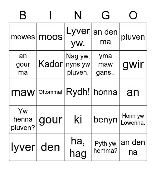 Holyewgh an Lergh #7-10 Bingo Card