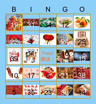 Chinese New Year Bingo - CMHA Bingo Card