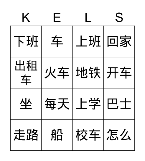 Yeet Bingo Card