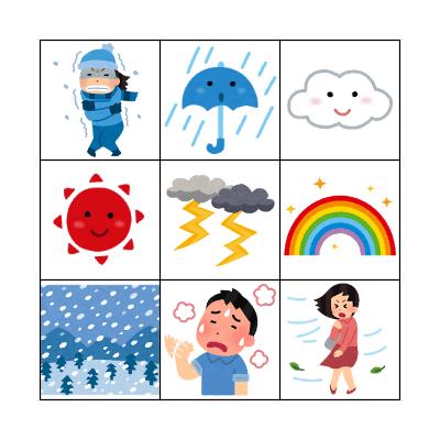 Weather :) Bingo Card