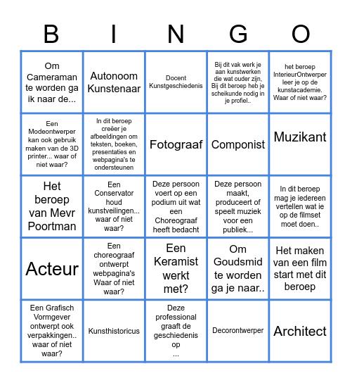 Creatieve Beroepen Bingo Card