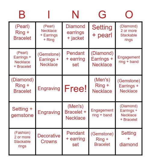 SHANE CO. Bingo Card