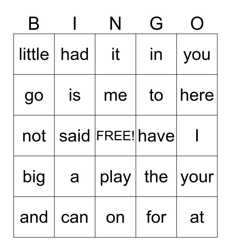 Site Word Bingo Card