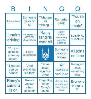 Marketing Bingo Card