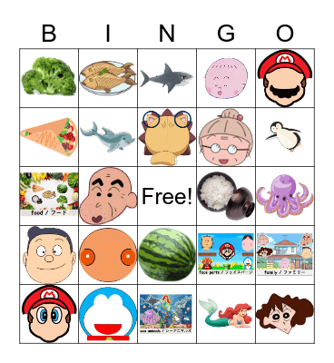 Review Bingo Card