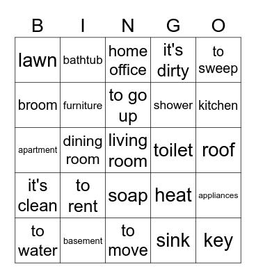 Lista 8 En la casa Bingo Card