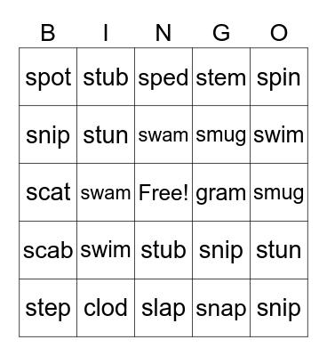 S Blends Bingo Card