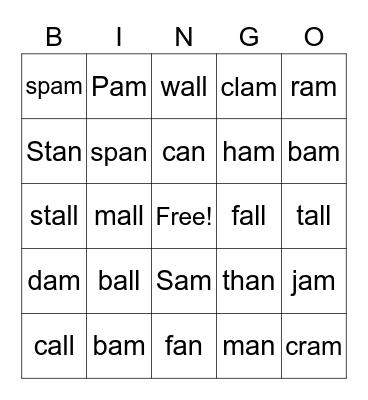 Glued Sounds Bingo Card