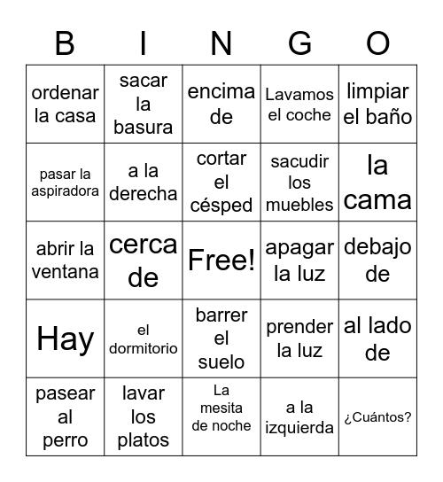 U2 La Casa Bingo Card