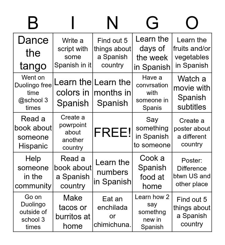 Latin America! Bingo Card