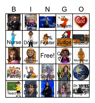 Siyyum Bingo Card