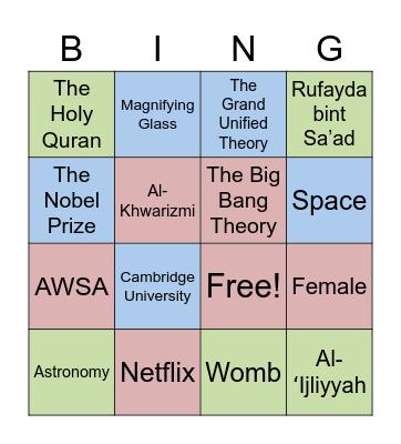 Abdus Salaam Science Fair Bingo Card