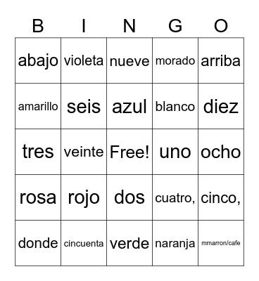 Spanish Vocab Bingo Card