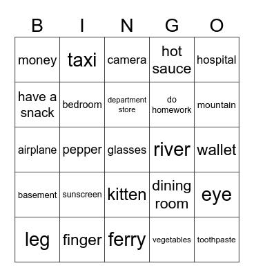 G4 Bingo Card