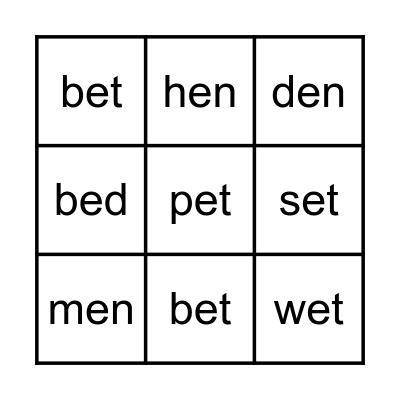 Short e Bingo Card